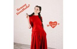 5 причин, почему стоит купить платье в DevaModa.ru? ⠀
